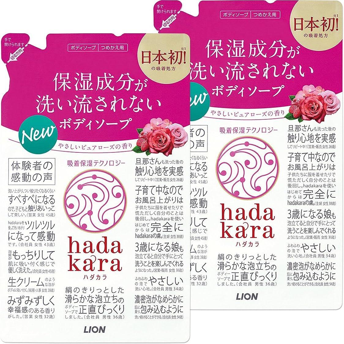 検査官両方感謝【まとめ買い】hadakara(ハダカラ) ボディソープ ピュアローズの香り 詰め替え 360ml×2個パック