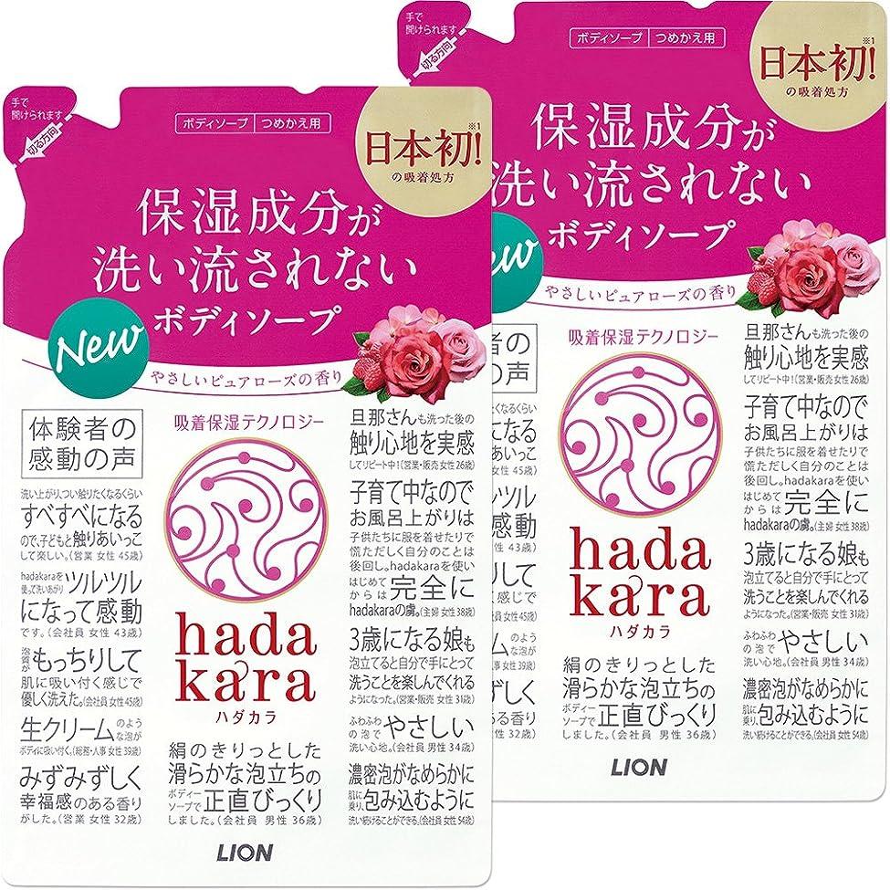 葉軍団一目【まとめ買い】hadakara(ハダカラ) ボディソープ ピュアローズの香り 詰め替え 360ml×2個パック