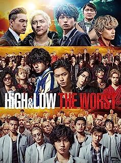 映画『HiGH&LOW THE WORST』無料動画!フル視聴できる方法を調査!おすすめ動画配信サービスは?