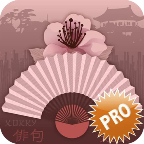 Japan Poetry Pro