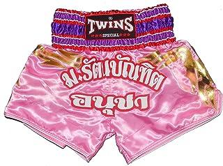 TWINSムエタイパンツ ルンピニーレプリカ#63 ピンク サテン地キックパンツ キッズサイズあり