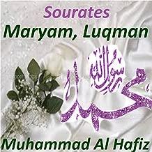 Sourates Maryam, Luqman (Quran - Coran - Islam)
