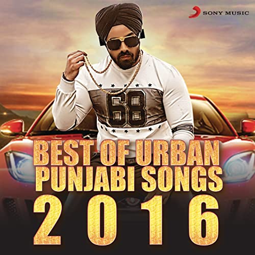 new punjabi song 2016mp3 download