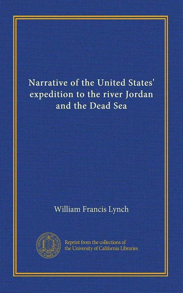 文字追放する出発するNarrative of the United States' expedition to the river Jordan and the Dead Sea