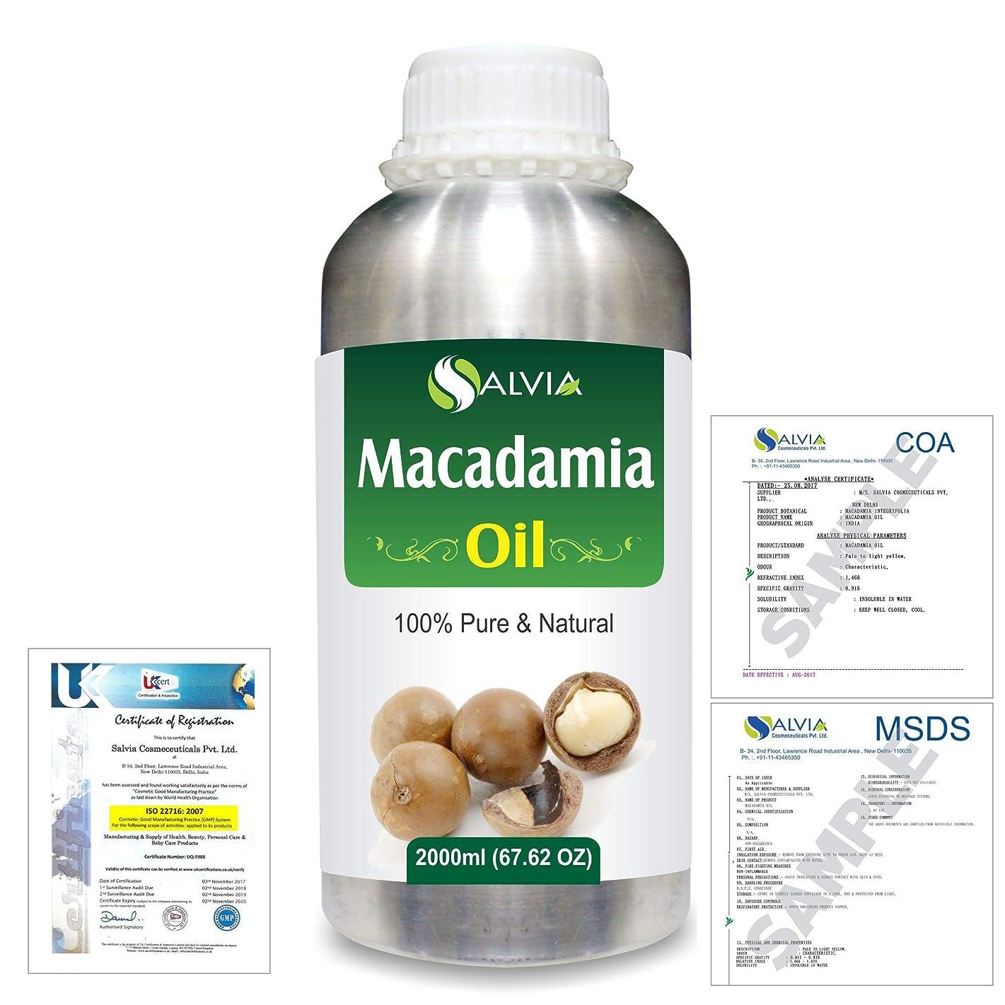 アブセイ南方のマイルストーンMacadamia (Macadamia Integrifolia) Natural Pure Undiluted Uncut Carrier Oil 2000ml/67 fl.oz.