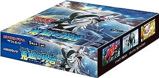 ポケモンカードゲーム サン&ムーン 拡張パック 覚醒の勇者 BOX