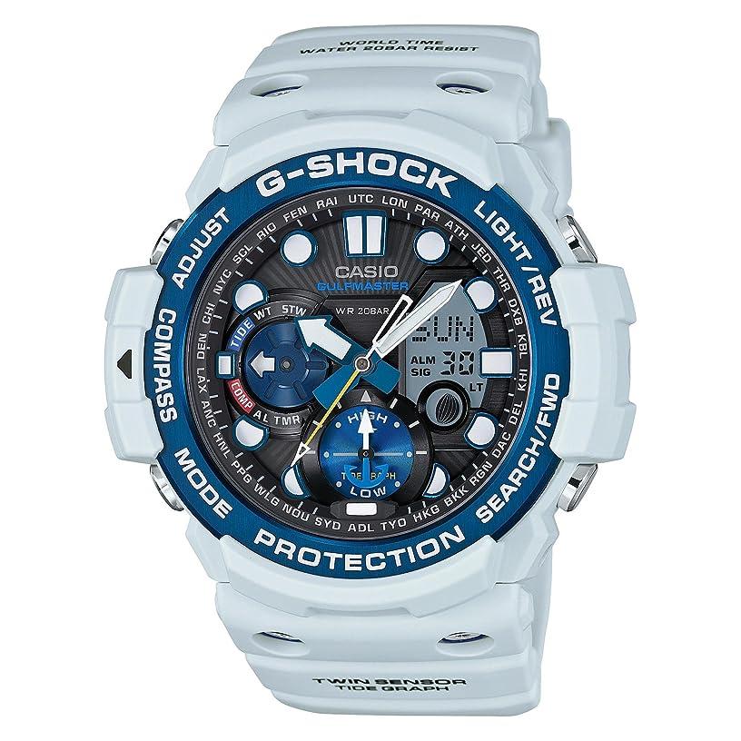 G-Shock Unisex GN-1000B Light Grey Watch