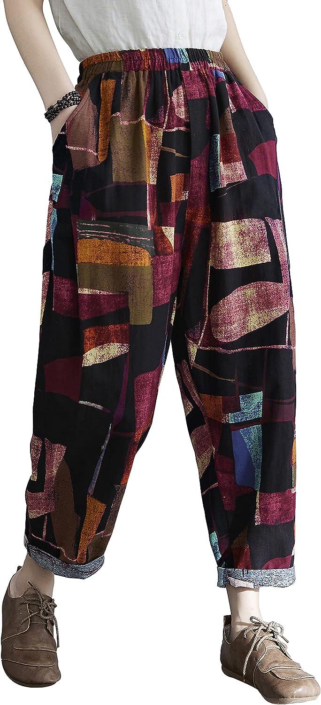 ellazhu Women Elastic Waisted Casual Patterned Harem Pants with Pockets GA2300