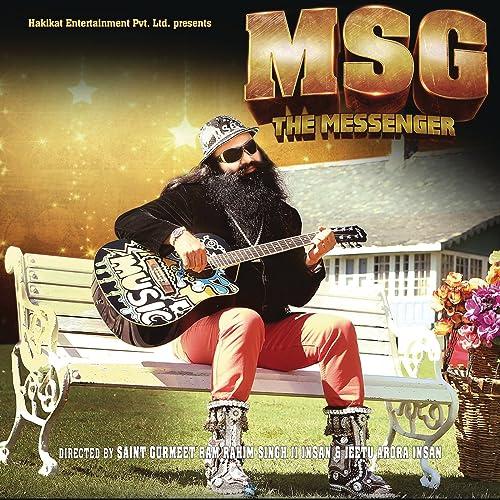 Amazon com: MSG: The Messenger (English) [Original Motion