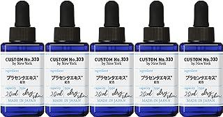 【5個】CUSTOM NO.333(カスタムナンバートリプルスリー) 発酵プラセンタ 美容液 20mL