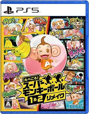 たべごろ! スーパーモンキーボール 1&2リメイク - PS5