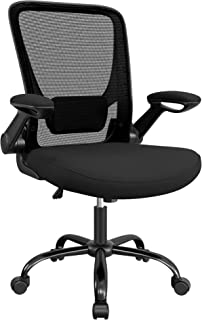 SONGMICS bureaustoel met opklapbare armleuningen, bureaustoel met netbespanning, ergonomische computerstoel, 360°-draaisto...