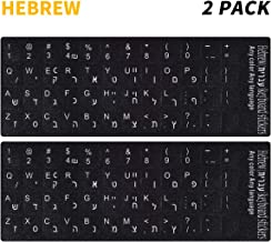 Hebrew Keyboard Stickers, Computer Keyboard Replacement Stickers with White Lettering for PC Computer Keyboards (Hebrew, 2PCS Pack)