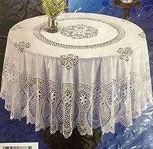 Crochet Vinyl Tablecloth (60 Round)