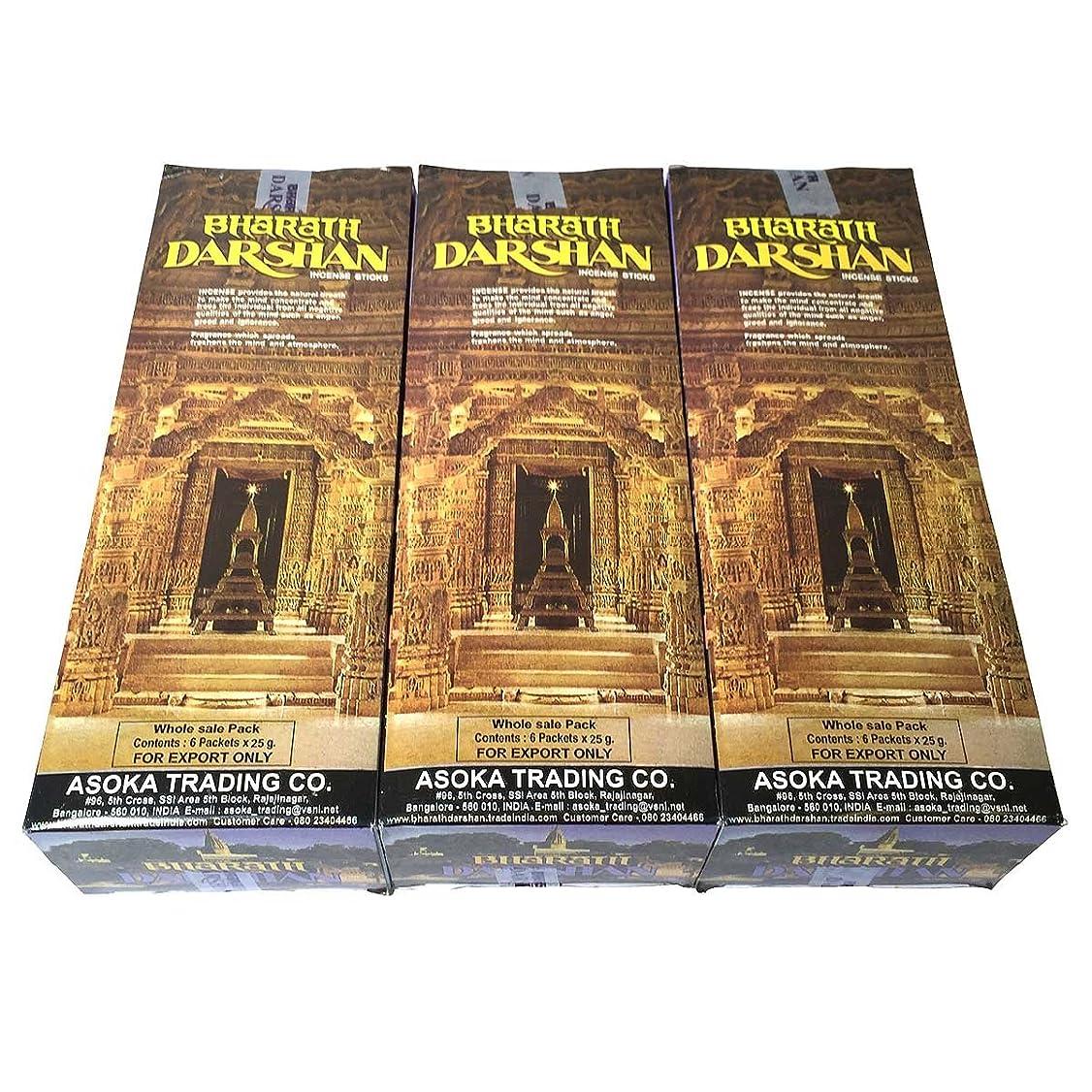 仮定する歩道震えるバハラットダルシャン香スティック 3BOX(18箱) /ASOKA TRADING BHARATH DARSHAN/インセンス/インド香 お香 [並行輸入品]