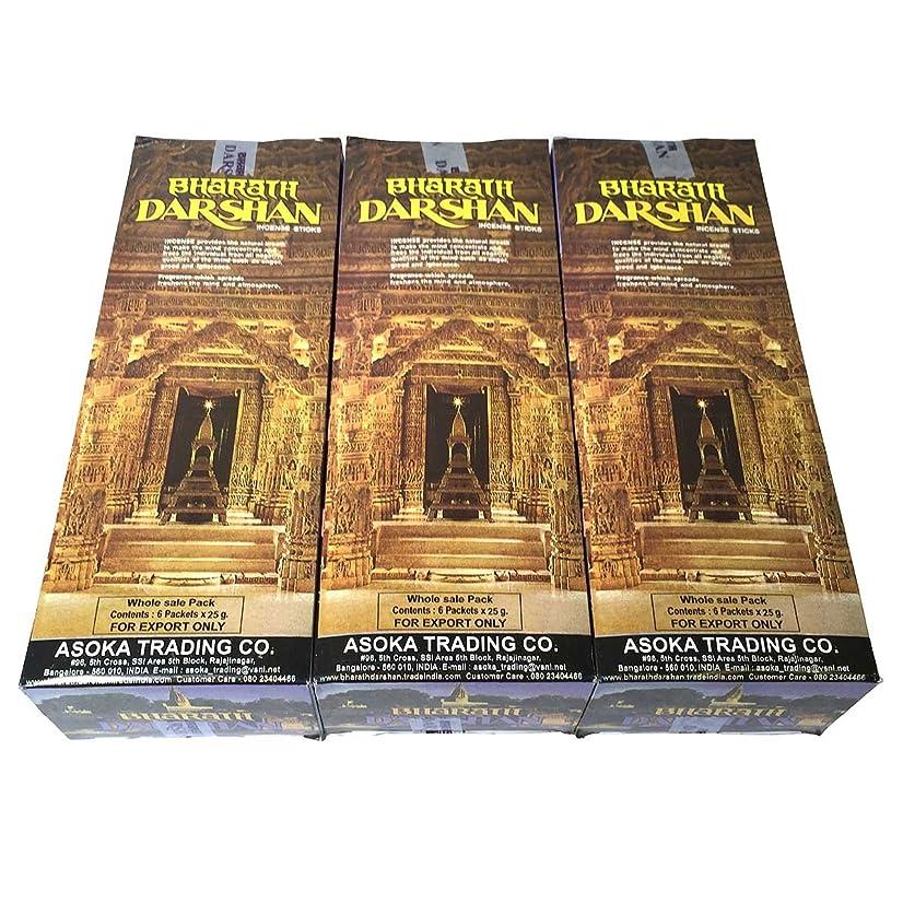 ミニチュア第九クライアントバハラットダルシャン香スティック 3BOX(18箱) /ASOKA TRADING BHARATH DARSHAN/インセンス/インド香 お香 [並行輸入品]