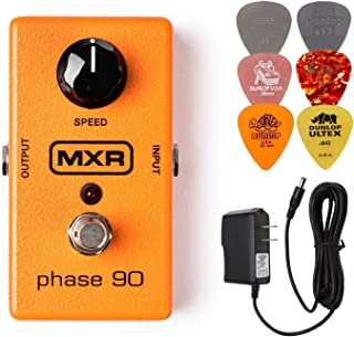MXR M101 Phase 90 Effects Pedal BUNDLE with AC/DC Adapter Power Supply for 9 Volt DC 1000mA and 6 Assorted Dunlop Guitar Picks
