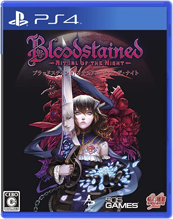 Bloodstained:Ritual of the Night(PS4)