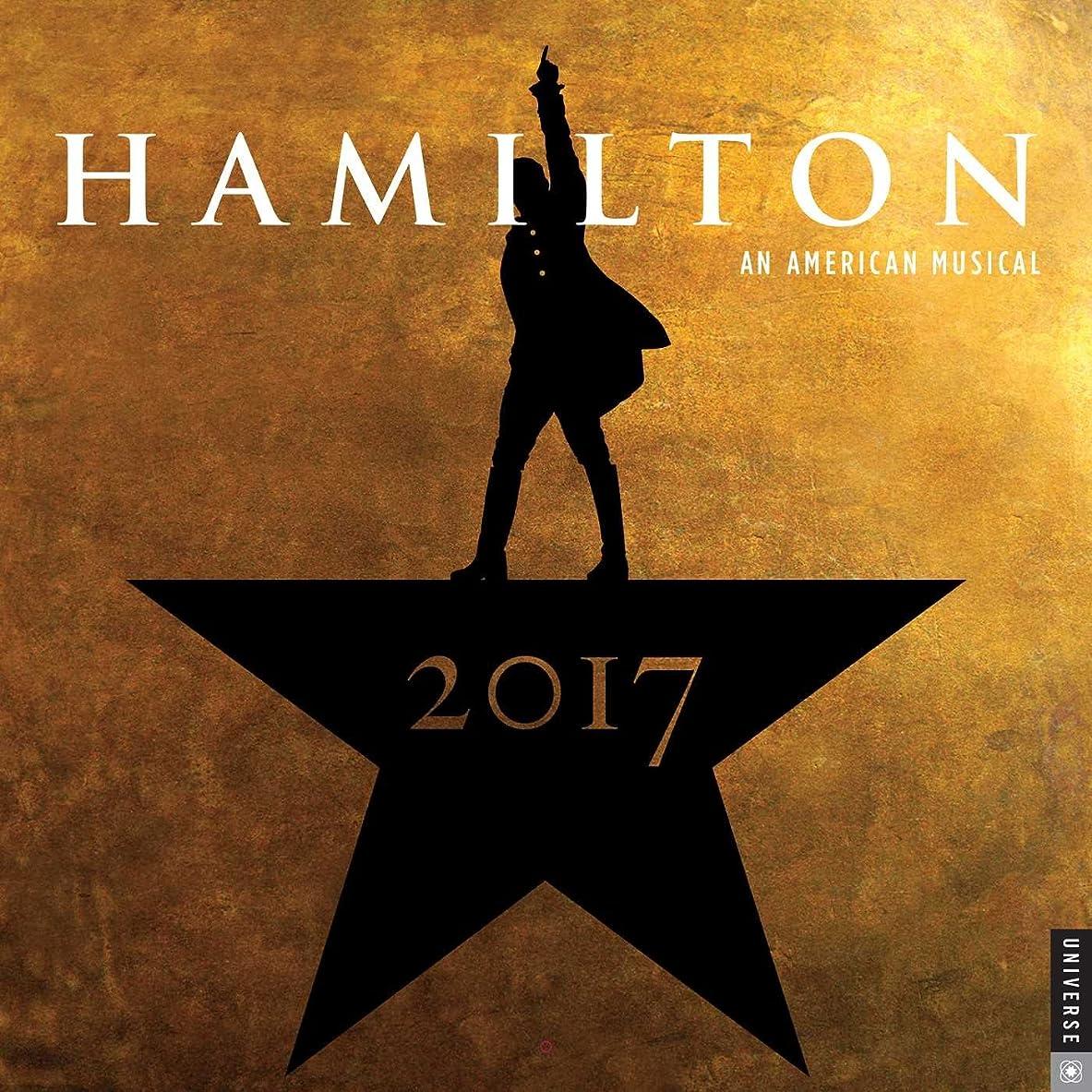 仲良し角度偽造Hamilton 2017 Wall Calendar