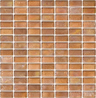 Susan Jablon - 3/4 x 1 1/2 Inch Blush Iridescent Glass Subway Tile Reset In Stacked Layout