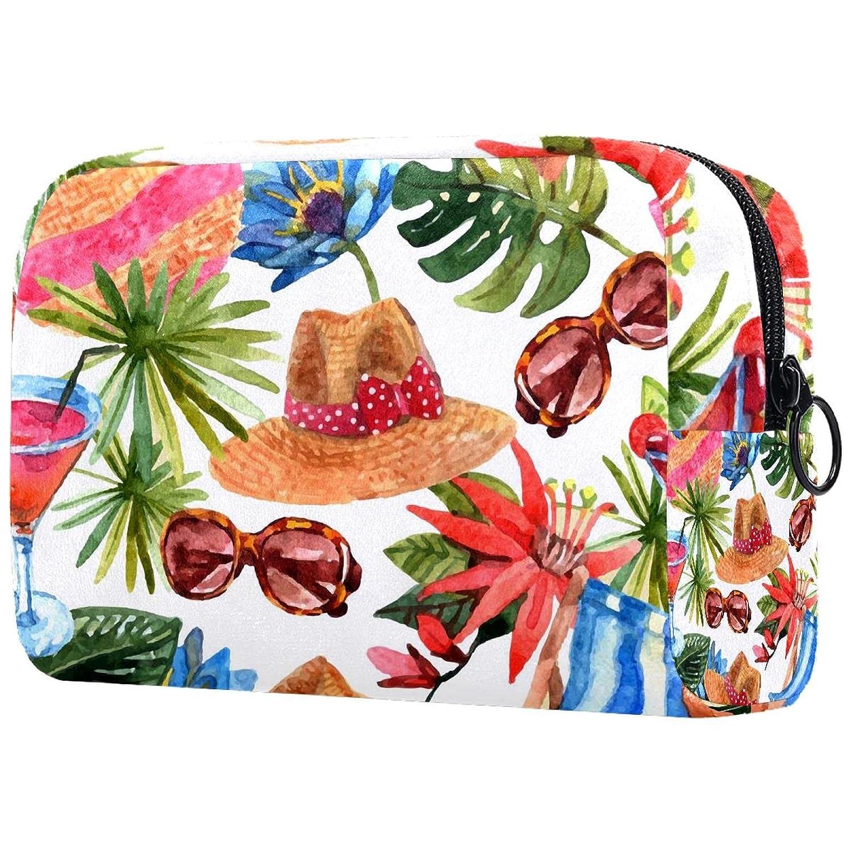 Travel shop Makeup Train Case Portable Cosmetic Organizer Same day shipping