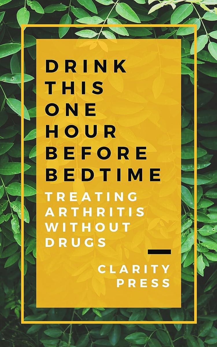 ジャム不当大聖堂Drink This One Hour Before Bedtime: Treating Arthritis Without Drugs. (English Edition)