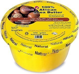 Zainat Al Malamh Golden African Shea Butter, Yellow, 400 ml