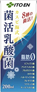 伊藤園 カスピ海式 菌活乳酸菌 (紙パック) 200ml×24本