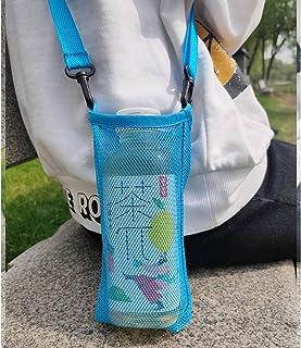 Portable Water Bottle Cover, Net Bag, Small Handbag, Shoulder Strap, Unisex, Suitable For All Ages, Thermos, Beverage Bott...