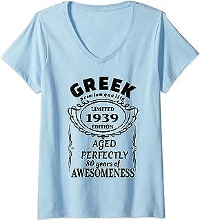 Womens Retro Greek Proud Since 1939 80th Birthday Greece Yaya Papou V-Neck T-Shirt