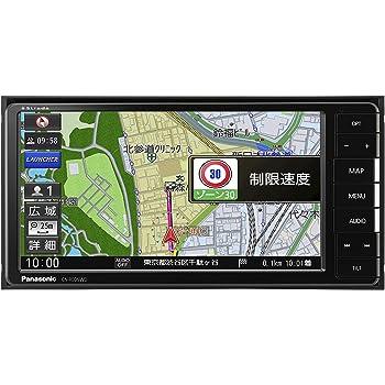 パナソニック カーナビ ストラーダ  7型ワイド CN-RE05WD  フルセグ/Bluetooth/DVD/CD/SD/USB/VICS
