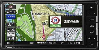 パナソニック カーナビ ストラーダ CN-RE05WD フルセグ/VICS WIDE/SD/CD/DVD/USB/Bluetooth 7V型ワイド CN-RE05WD