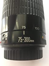 Canon EF 75-300mm f/4-5.6 III Zoom Lens with UV Filter for Canon EOS 7D, 60D, EOS Rebel SL1, T1i, T2i, T3, T3i, T4i, T5i, ...