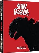 Shin Godzilla:Movie