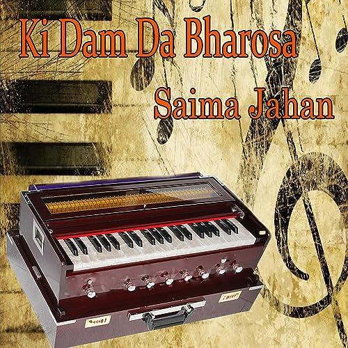 tere dar par sanam chale aaye mp3 download 320kbps new version