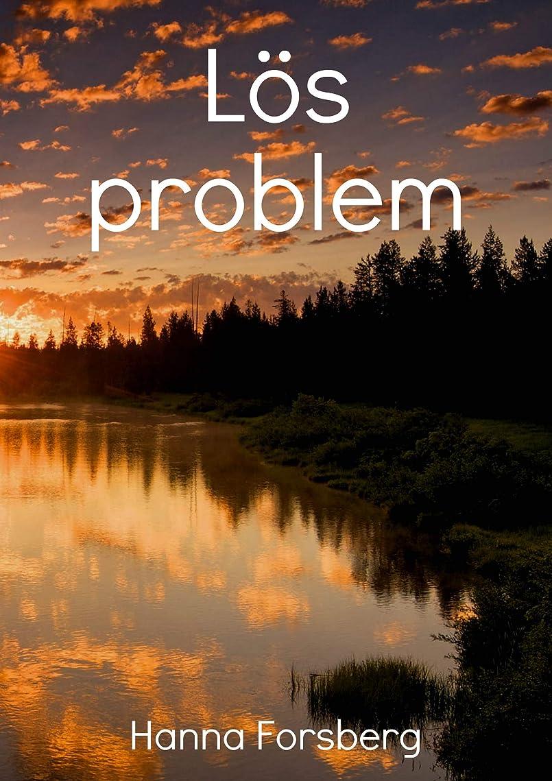 チョップ節約機械的L?s problem (Swedish Edition)