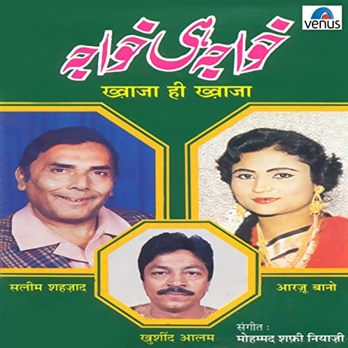 best of khurshid alam mp3 song free download