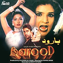 Best barood film mp3 song Reviews