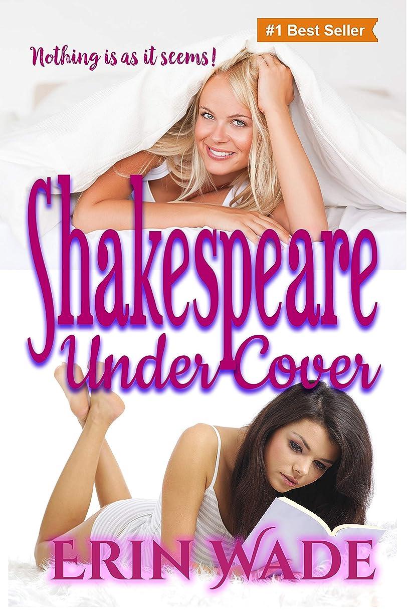 第三こしょうヨーロッパShakespeare Under Cover (English Edition)