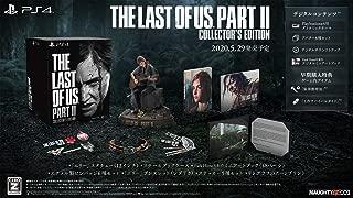 【PS4】The Last of Us Part II コレクターズエディション【早期購入特典】ゲーム内アイテム ・「装弾数増加」 ・「工作サバイバルガイド」(封入)【Amazon.co.jp限定】The Last of Us Part II オリジナル ギターピック(付)
