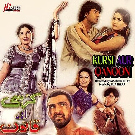 Amazon com: Anwar Rafi & Shazia Manzoor: Digital Music
