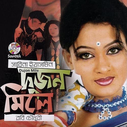 Hazar Bochor Dhore By Robi Chodhuri Sabina Yasmin On Amazon Music
