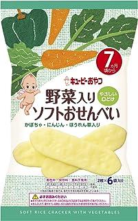 キユーピー 野菜入りソフトおせんべい 2枚×6袋