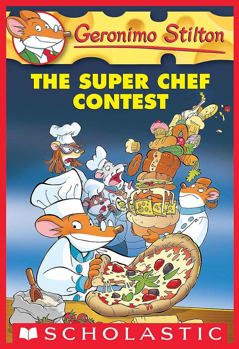 ヒギンズでも器官Geronimo Stilton #58: the Super Chef Contest (English Edition)