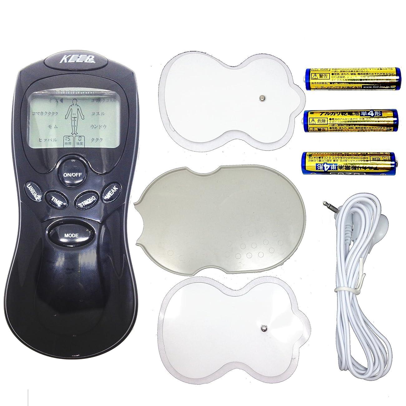 守銭奴出くわすコイルEMS-2-MMDフィットネスマシーン別売 電気フィットネスマシーン単四乾電池セット商品なのですぐに使えます。
