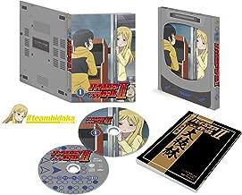 ハイスコアガールII STAGE1 (初回仕様版/2枚組) [Blu-ray]