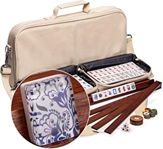 Yellow Mountain Imports American Mahjong Set, Chinoise with Leatherette Case - Four All-in-One Racks with Pushers, Wind Indicator, Dice, & Wright Patterson Counting Coins