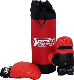*运动儿童拳击套装,红色 / 黑色,小号