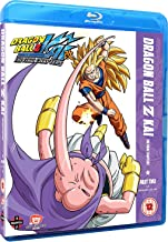 Dragon Ball Z KAI Final Chapters: Part 2 (Episodes 122-144) Blu-ray [Reino Unido] [Blu-ray]