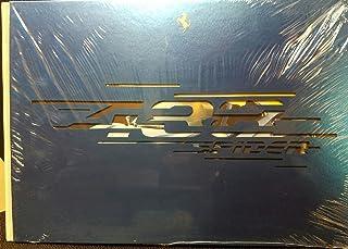 Ferrari Authentic 488 Spider Hardcover Brochure 95993441